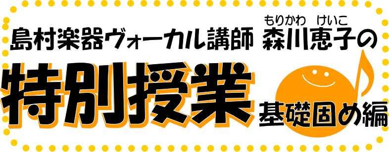 f:id:shima_c_utsunomiya:20150905200445j:plain