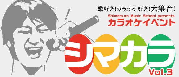 f:id:shima_c_utsunomiya:20160320143618j:plain