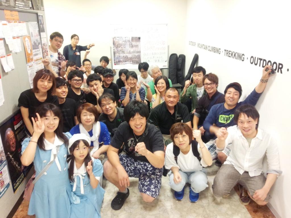 f:id:shima_c_utsunomiya:20160819193333j:plain
