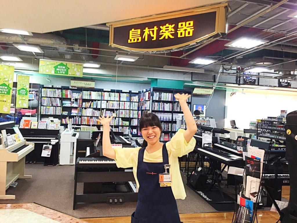 f:id:shima_c_utsunomiya:20170413192432j:plain