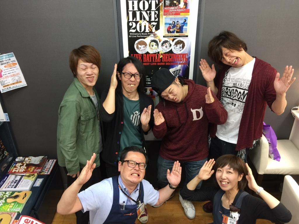 f:id:shima_c_utsunomiya:20171011224115j:plain