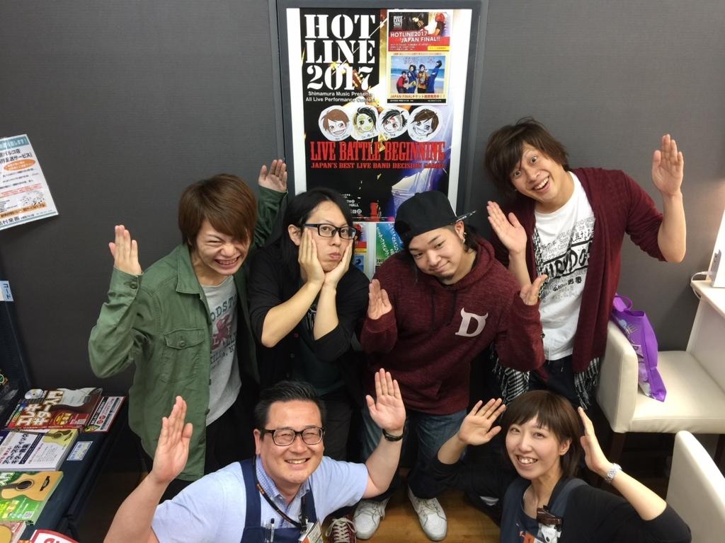 f:id:shima_c_utsunomiya:20171011224159j:plain
