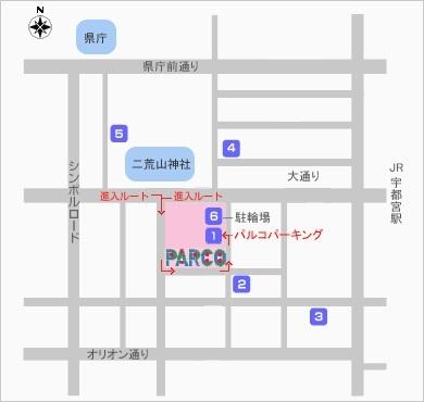 f:id:shima_c_utsunomiya:20171222103150j:plain