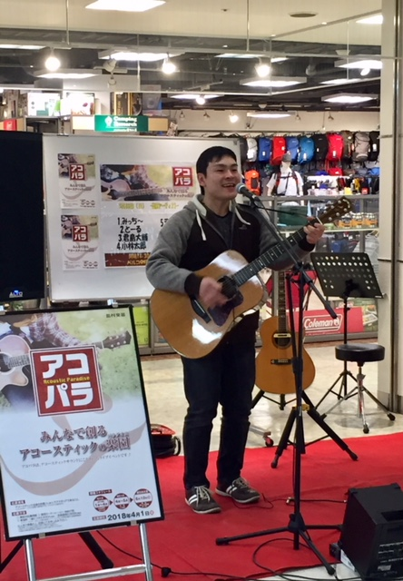 f:id:shima_c_utsunomiya:20180402193724j:plain