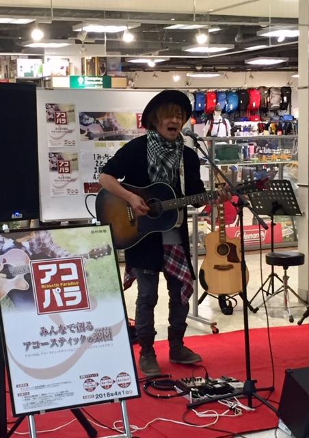 f:id:shima_c_utsunomiya:20180402193858j:plain