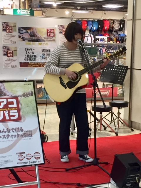 f:id:shima_c_utsunomiya:20180402193958j:plain