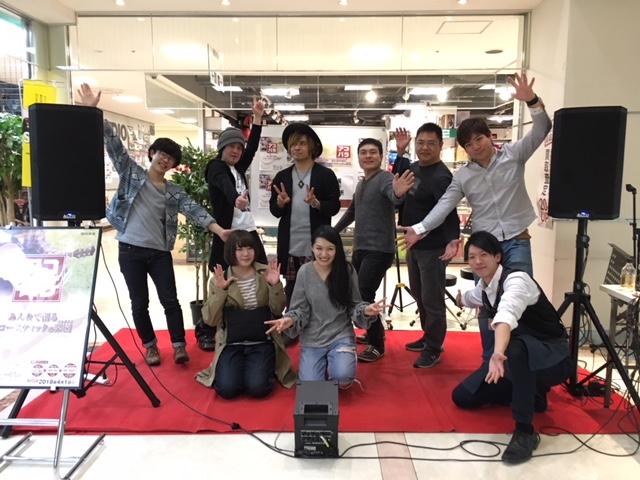 f:id:shima_c_utsunomiya:20180402194544j:plain
