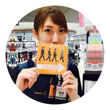 f:id:shima_c_wakayama:20160614195907j:plain
