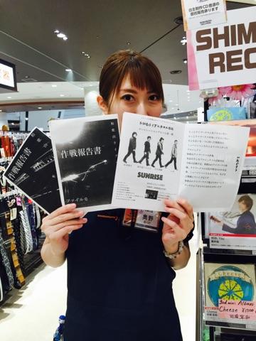 f:id:shima_c_wakayama:20160614200311j:plain
