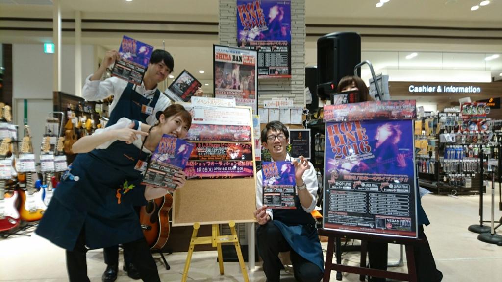 f:id:shima_c_wakayama:20160704164136j:plain