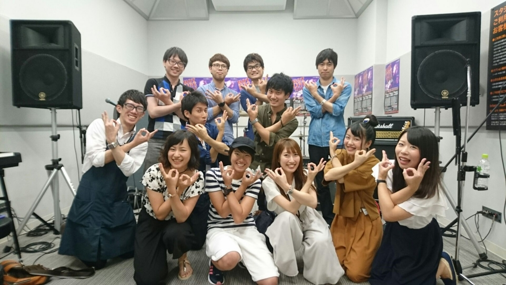 f:id:shima_c_wakayama:20160814223858j:plain