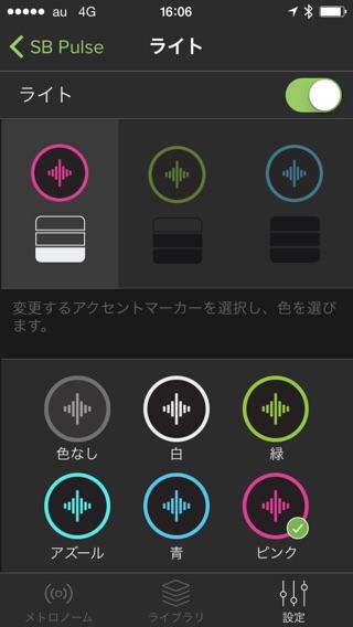 f:id:shima_c_wakayama:20170203163306j:plain