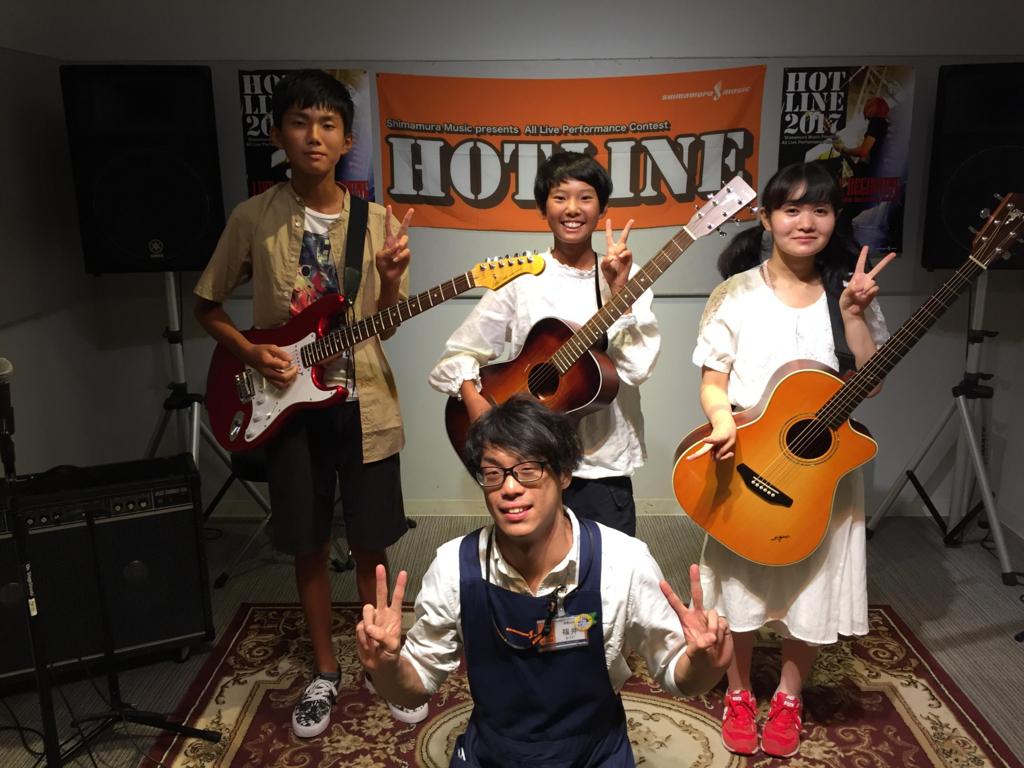 f:id:shima_c_wakayama:20170808134828j:plain