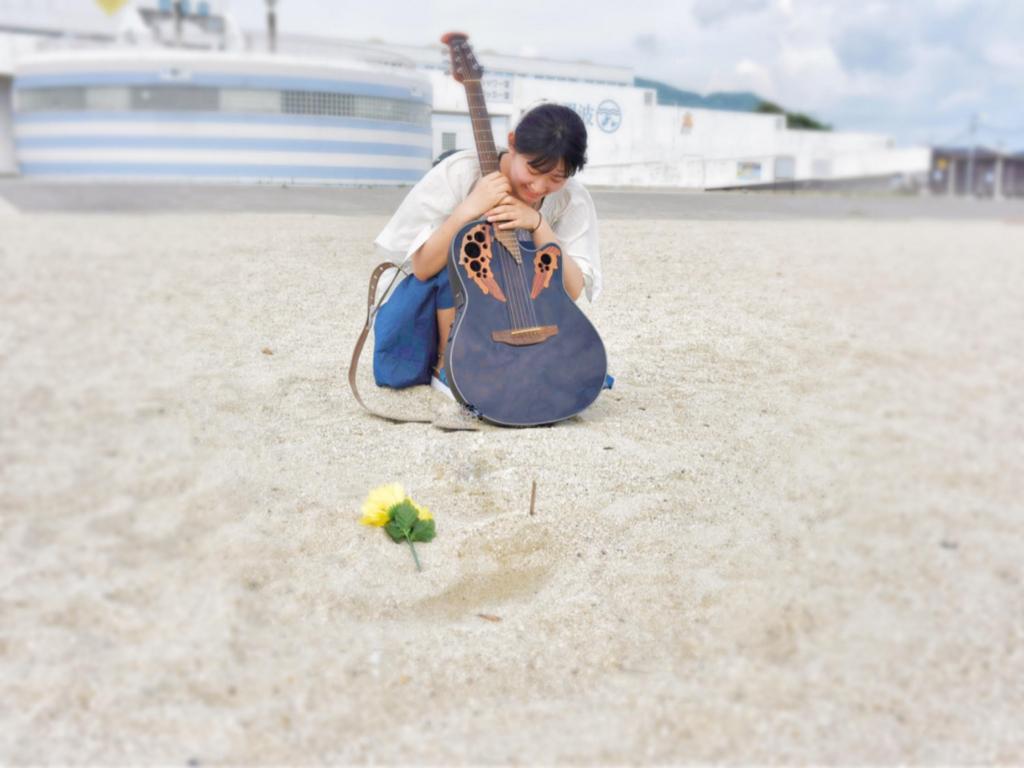 f:id:shima_c_wakayama:20170910190509j:plain