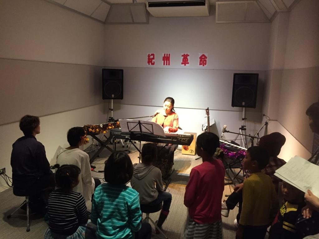 f:id:shima_c_wakayama:20171025182026j:plain