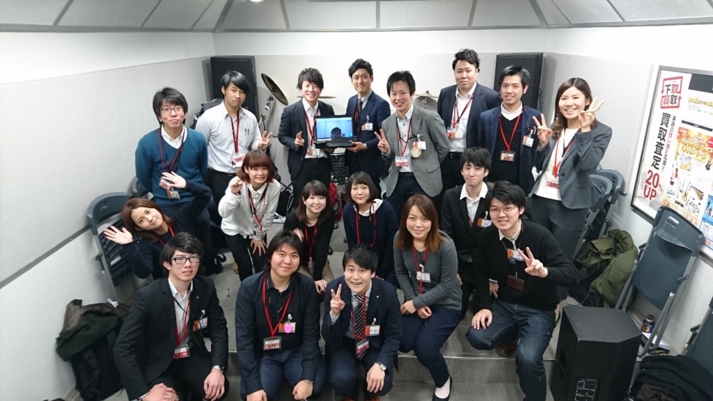 f:id:shima_c_wakayama:20180115120849j:plain
