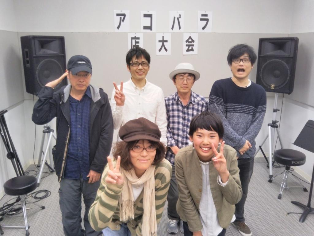 f:id:shima_c_wakayama:20180403142323j:plain