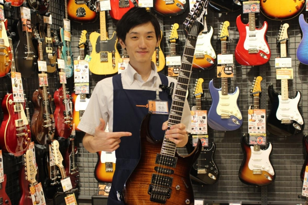f:id:shima_c_yachiyomidorigaoka:20170925190626j:plain