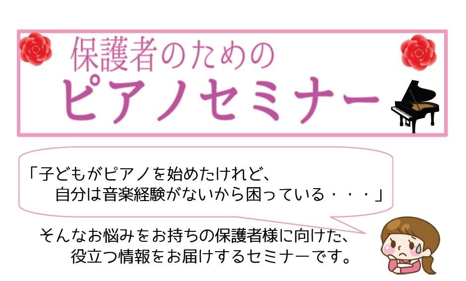 f:id:shima_c_yachiyomidorigaoka:20180116200819j:plain