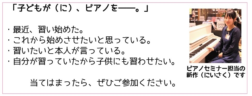 f:id:shima_c_yachiyomidorigaoka:20180116201942j:plain