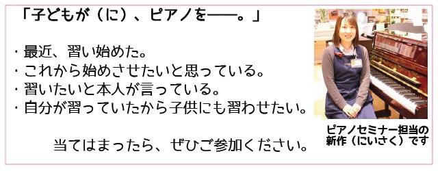 f:id:shima_c_yachiyomidorigaoka:20180131113943j:plain