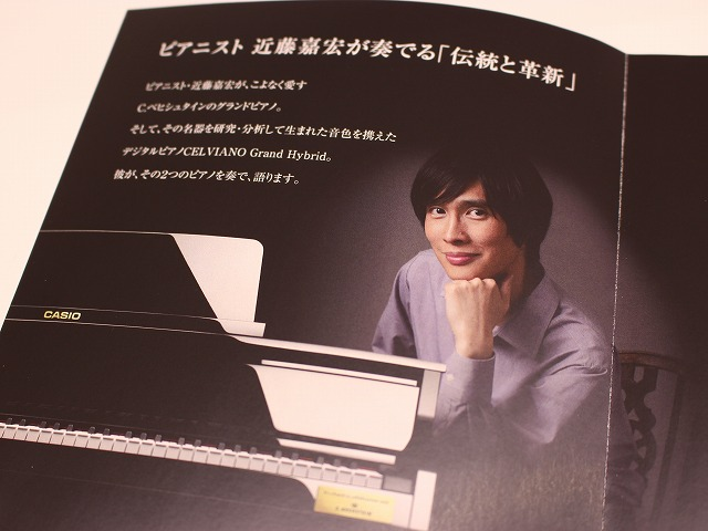 f:id:shima_c_yachiyomidorigaoka:20180206173142j:plain