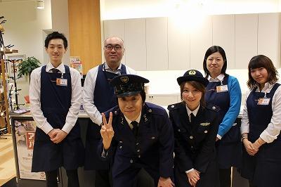 f:id:shima_c_yachiyomidorigaoka:20180323205423j:plain
