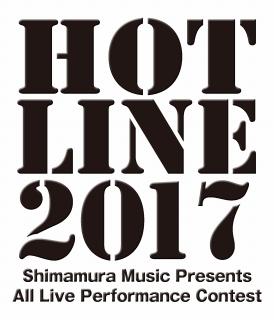 f:id:shima_c_yokkaichi:20170605210427j:plain