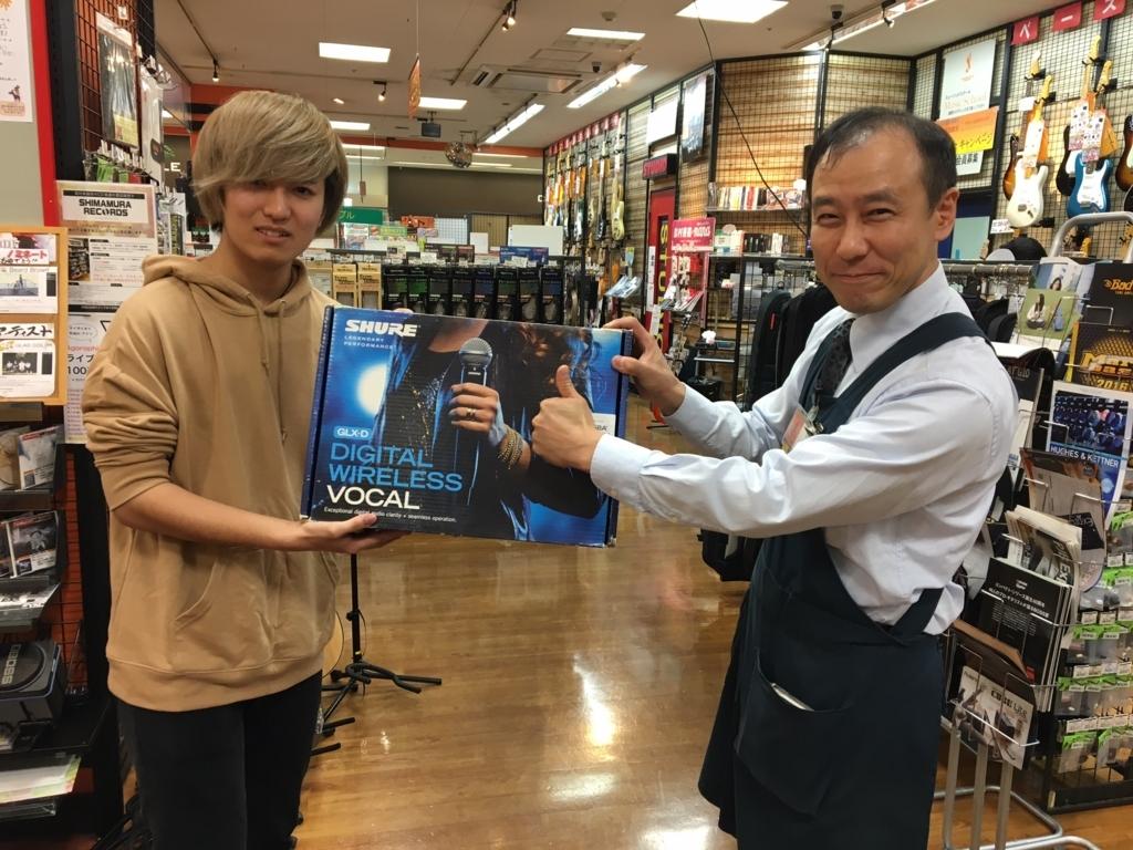 f:id:shima_c_yokkaichi:20171006202730j:plain
