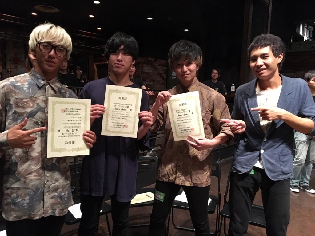 f:id:shima_c_yokkaichi:20171009191028j:plain