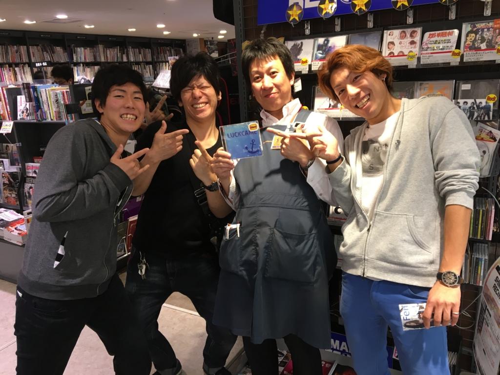 f:id:shima_c_yokohama:20161023180725j:plain
