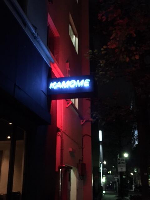 f:id:shima_c_yokohama:20161107171527j:plain