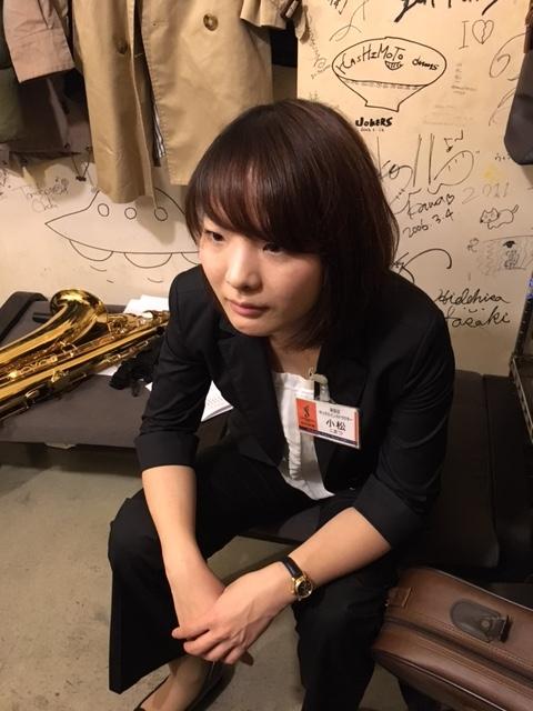 f:id:shima_c_yokohama:20161107171655j:plain