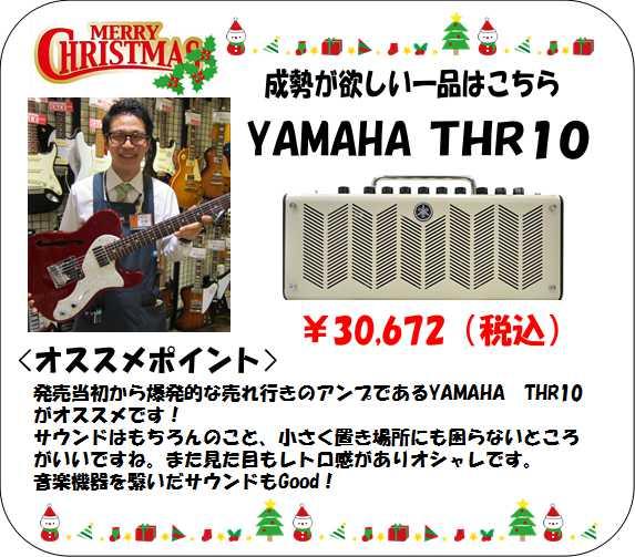 f:id:shima_c_yokohama:20161107181535j:plain