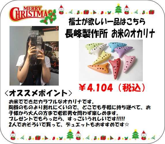 f:id:shima_c_yokohama:20161107182342j:plain