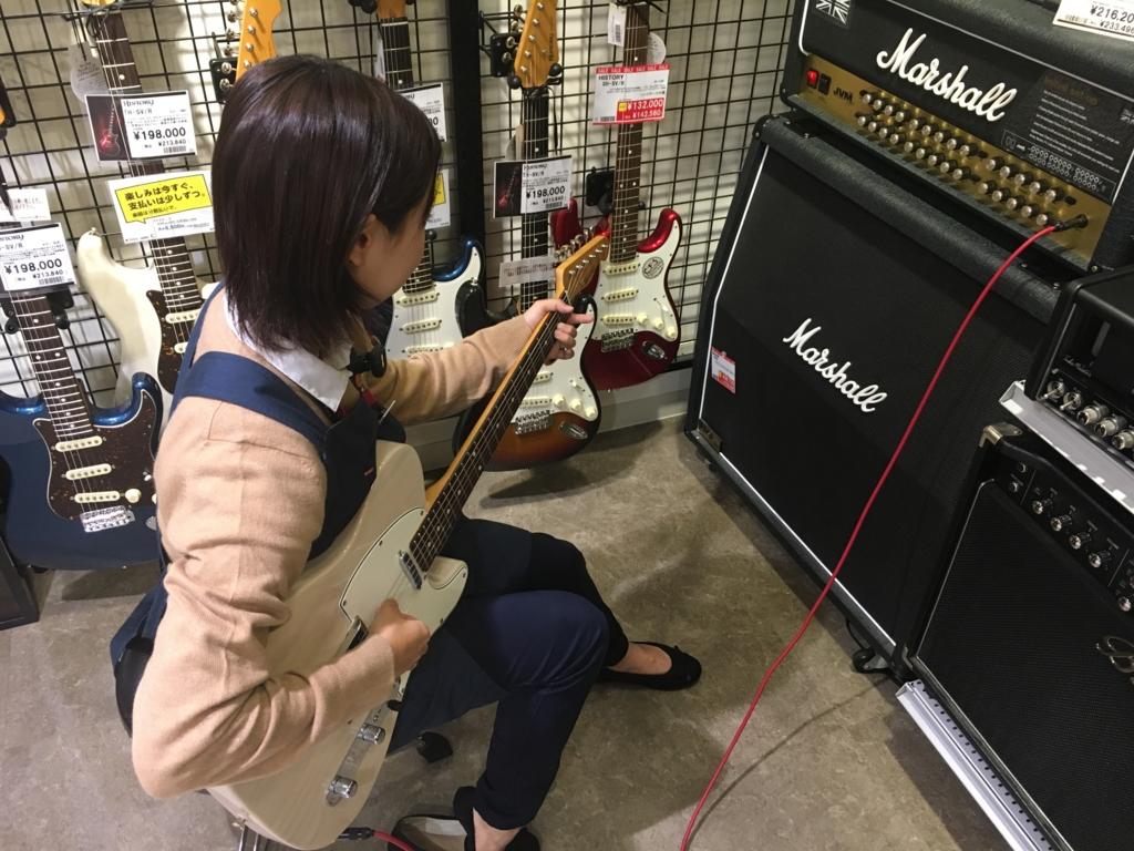 f:id:shima_c_yokohama:20161124165202j:plain