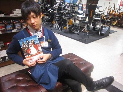 f:id:shima_c_yokohama:20161128122101j:plain