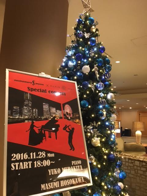 f:id:shima_c_yokohama:20161201140145j:plain