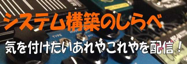 f:id:shima_c_yokohama:20161205155918j:plain