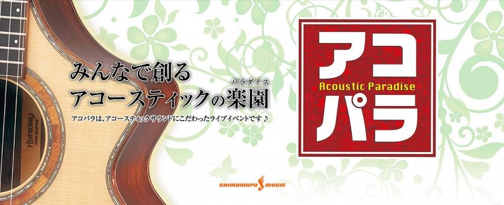 f:id:shima_c_yokohama:20161207174955j:plain
