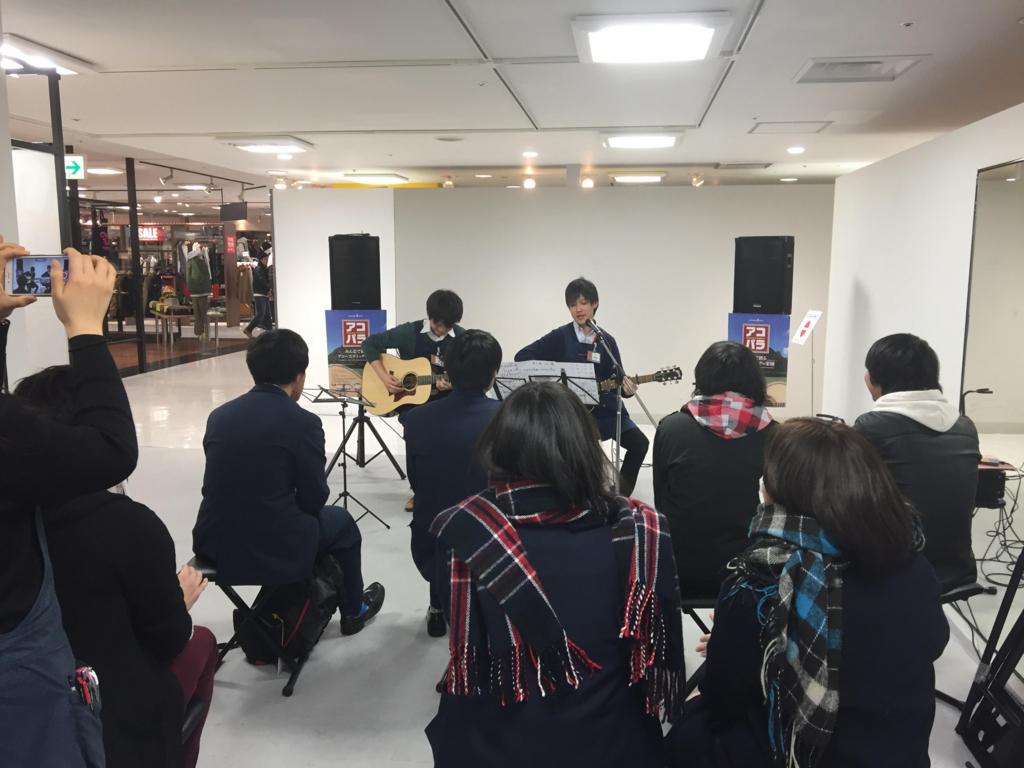 f:id:shima_c_yokohama:20170114134557j:plain