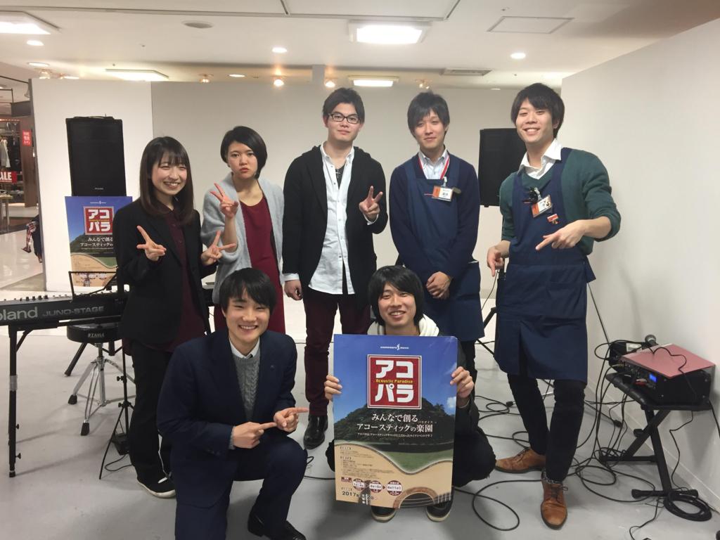f:id:shima_c_yokohama:20170114140100j:plain