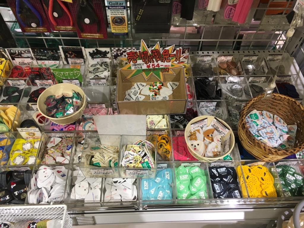f:id:shima_c_yokohama:20170119162035j:plain