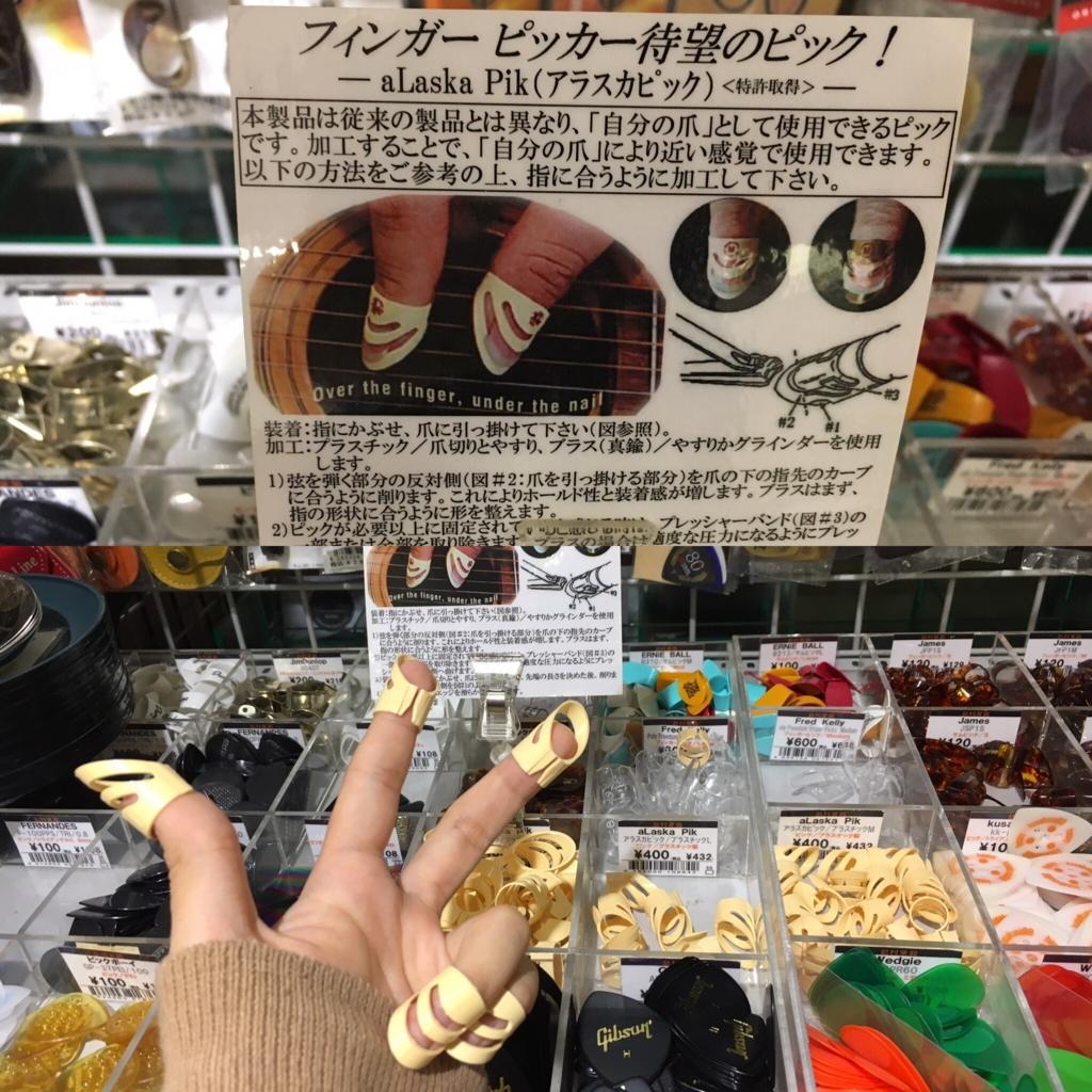 f:id:shima_c_yokohama:20170125122131j:plain