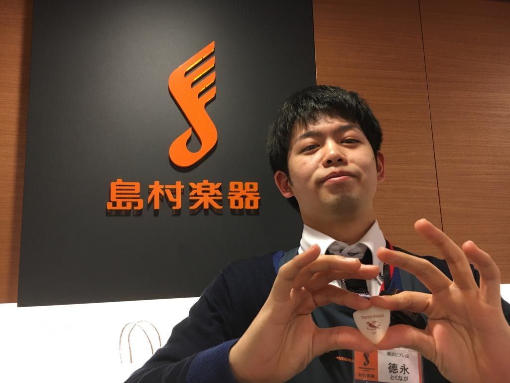 f:id:shima_c_yokohama:20170125161738j:plain