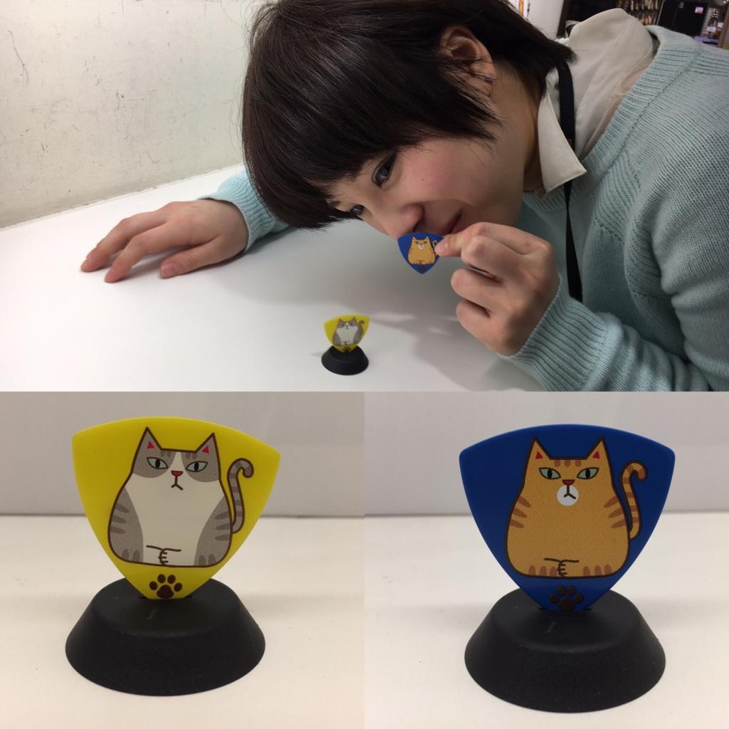 f:id:shima_c_yokohama:20170125174523j:plain