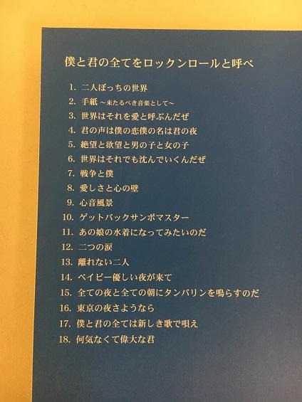f:id:shima_c_yokohama:20170131194103j:plain