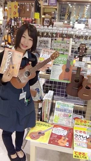 f:id:shima_c_yokohama:20170218194444j:plain