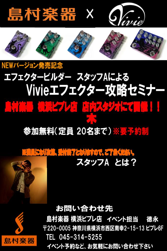 f:id:shima_c_yokohama:20180116145049p:plain