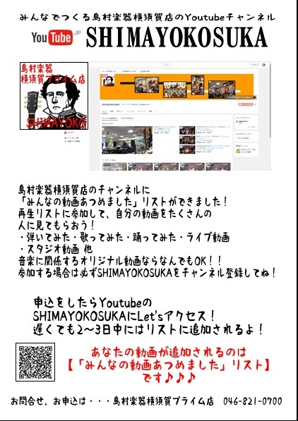 f:id:shima_c_yokosuka:20160314125655j:plain
